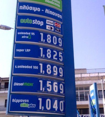 βενζινη