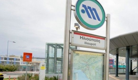 ilioupoli-metro-a0e0183a59
