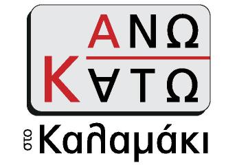 anokatologo