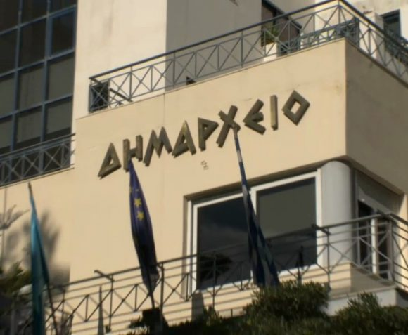 dimarxeioalimou1