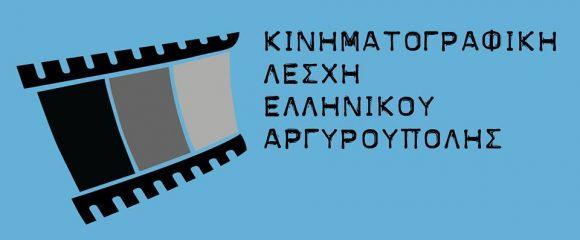 kinimatoargy