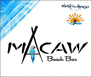 macaw beach bar akti iliou