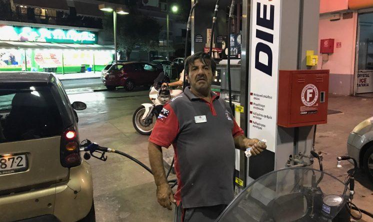 Γλυφάδα: Έρχονται με Mercentes και μου ζητάνε να τους βάλω 45 λεπτά βενζίνη!