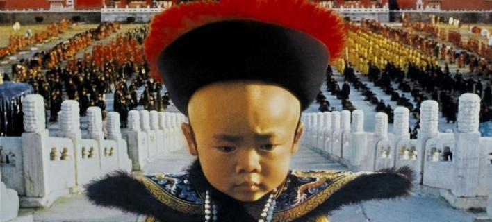 O Τελευταίος Αυτοκράτορας: Η επική ταινία των 9 Όσκαρ στο Cine Άλιμος (VIDEO)