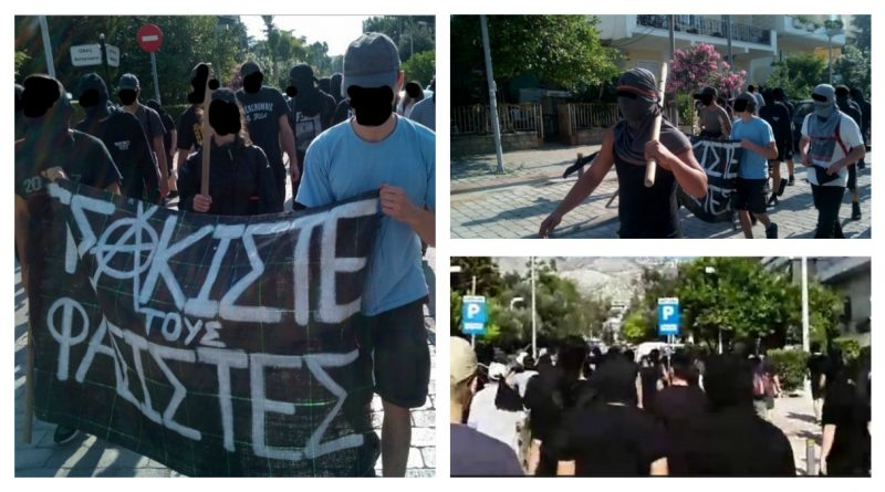 Άλιμος: Αντιφασιστική πορεία στο Άνω Καλαμάκι