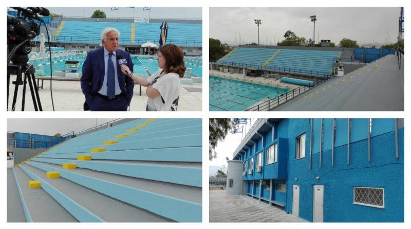 Παλαιό Φάληρο: Ανακαινίστηκε το δημοτικό κολυμβητήριο