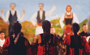 Ένα μουσικοχορευτικό «ταξίδι» σε ελληνικούς τόπους και τρόπους