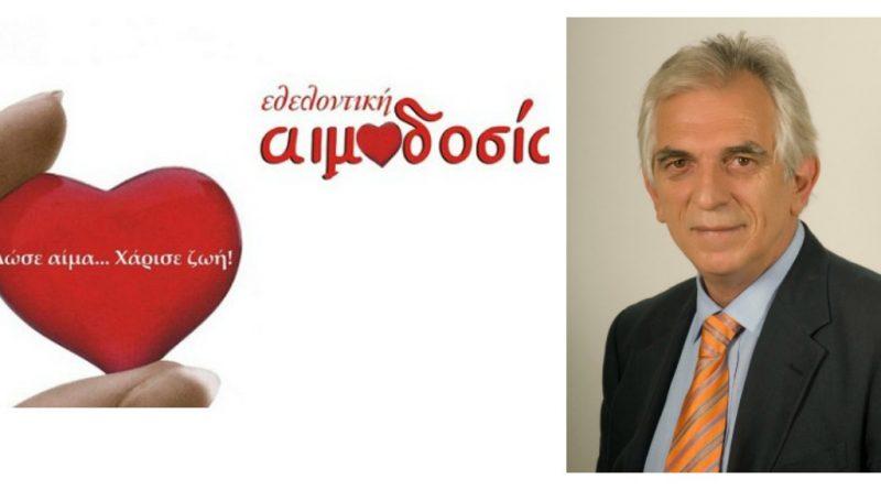 Ηλιούπολη: Εθελοντική αιμοδοσία προς τιμή του Κώστα Λύτρα