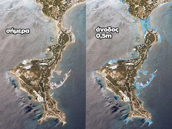 Ο Λαιμός της Βουλιαγμένης στην Αττική κινδυνεύει να γίνει νησί!