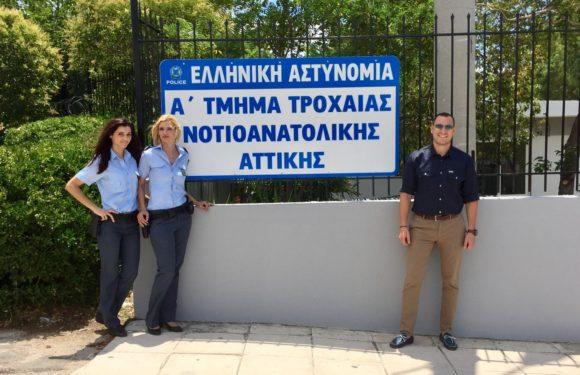 Ζητούν ενίσχυση των Τμημάτων Τροχαίας στη Νοτιοανατολική Αττική