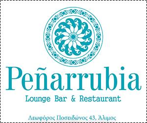 Peñarrubia Lounge