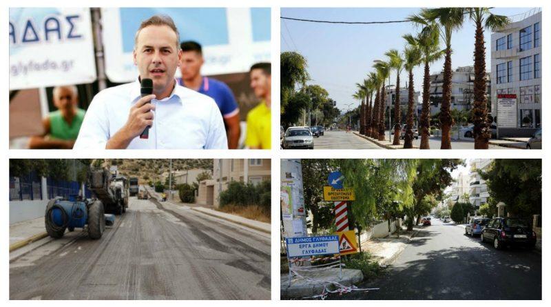 Δήμος Γλυφάδας: Διπλασίασε τα ταμειακά διαθέσιμα μέσα σε τρία χρόνια!