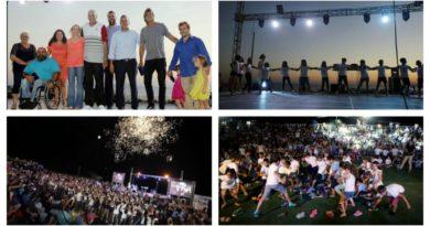 Γλυφάδα: Αυλαία στο summer camp με μια μεγάλη γιορτή (ΕΙΚΟΝΕΣ)