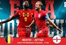 Στοίχημα: Στην 3η θέση του κόσμου το Βέλγιο (VIDEO)