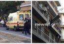 Έκρηξη με τραυματία σε διαμέρισμα στη Νέα Σμύρνη