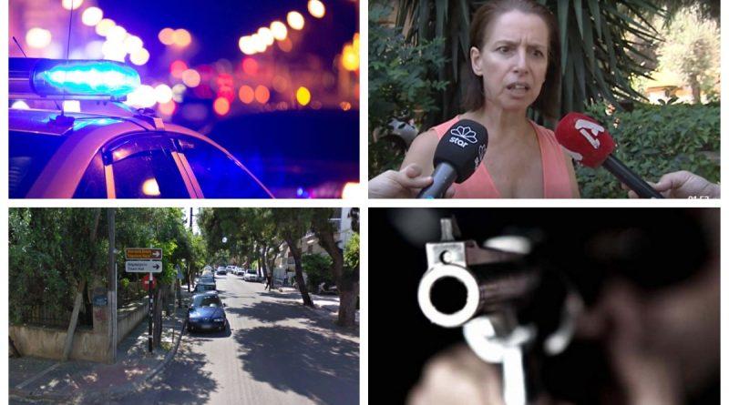 Άλιμος: Εδώ έγινε η συμπλοκή με τους ένοπλους ληστές
