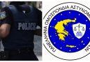 «Σταγόνα στο ωκεανό» οι 61 νέοι αστυνομικοί που θα τοποθετηθούν στην Νοτιοανατολική Αττική