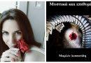 Μυστικά και επιθυμίες: Το μυθιστόρημα της Μαρλέν Δεσποτίδη (VIDEO)
