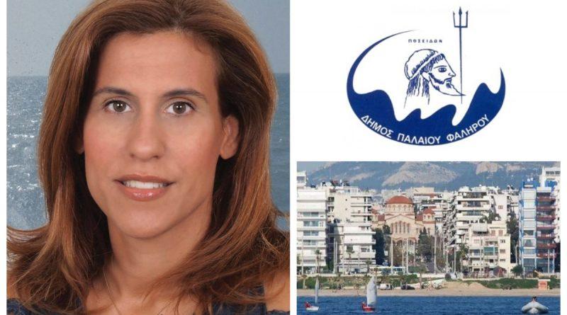 Βίκυ Ανδρικοπούλου: Θα είμαι υποψήφια δήμαρχος Παλαιού Φαλήρου