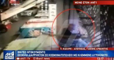 Παλαιό Φάληρο: Καρέ – καρέ η εισβολή διαρρηκτών σε κοσμηματοπωλείο (VIDEO)