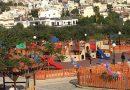 Αυτές είναι οι πιο ασφαλείς παιδικές χαρές στα νότια προάστια (ΕΙΚΟΝΕΣ)