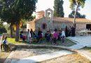 Ξεκίνησαν οι μαθητικές επισκέψεις για την νέα σχολική χρονιά στο κτήμα Τραχώνων (EIKONEΣ)