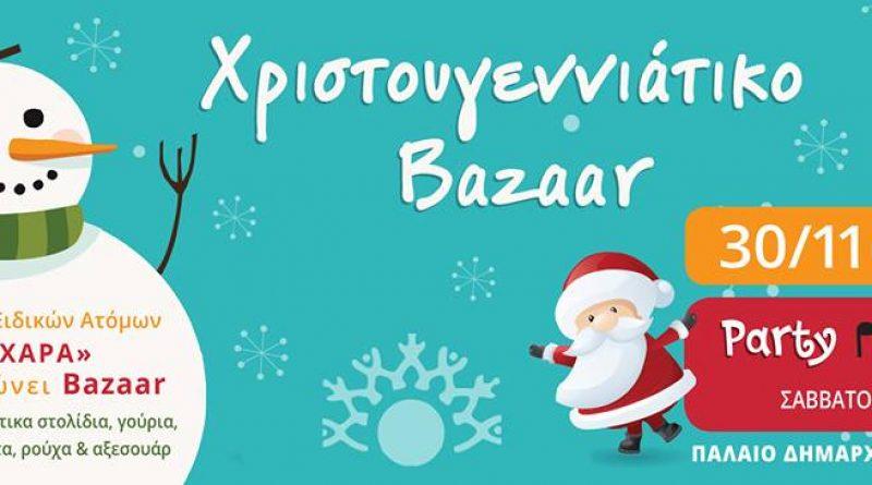 Γλυφάδα  Χριστουγεννιάτικο Bazaar του Κέντρου Ειδικών Ατόμων η «Χαρά» -  notia.gr fce31c920d2