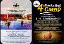 Ερμής Αργυρούπολης: Τουρνουά 3Χ3 και basketball camp