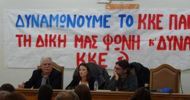 Άγιος Δημήτριος: Η ομιλία της Γιώτας Δήμου, υποψήφιας δημάρχου με τη «Λαϊκή Συσπείρωση»