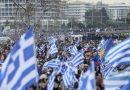 Ο δήμος 3Β βάζει δυο λεωφορεία για το συλλαλητήριο στο Σύνταγμα