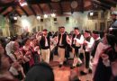 O ετήσιος χορός και η κοπή της πρωτοχρονιάτικης πίτας του Συλλόγου Ηπειρωτών Γλυφάδας