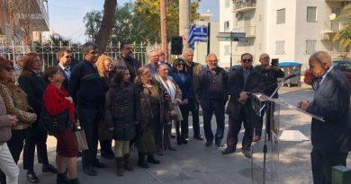 Παλαιό Φάληρο: Τελετή μετονομασίας της Παρνασσού σε οδό «Λάκη Σάντα»