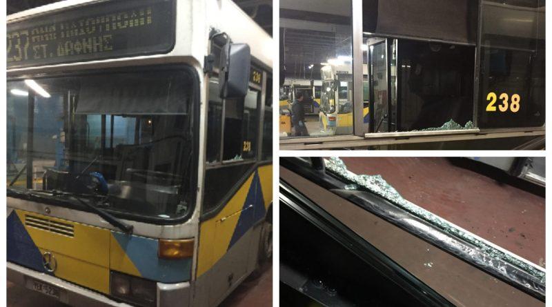 Πανικός από επίθεση με αεροβόλο σε λεωφορείο στην Ηλιούπολη – Έπεσαν στο πάτωμα οι επιβάτες (ΕΙΚΟΝΕΣ)