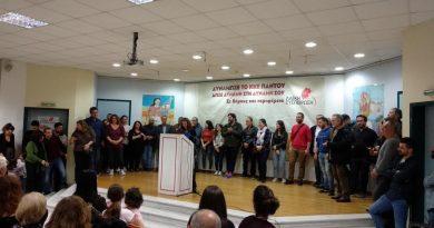 Άγιος Δημήτριος: Παρουσίαση των πρώτων υποψήφιων της Λαϊκής Συσπείρωσης με πολλούς νεολαίους