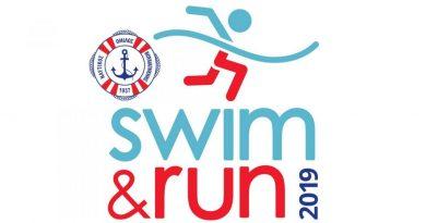 Για πρώτη φορά κολύμπι και τρέξιμο στην Αθηναϊκή Ριβιέρα με την εγγύηση του Ναυτικού Ομίλου Βουλιαγμένης!