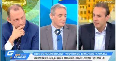 Ο Γιώργος Παπανικολάου στο OPEN: Το όραμά μου για την επόμενη τετραετία (VIDEO)