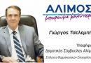 Γιώργος Τσελεμπής: Ο δήμαρχος και οι δημοτικοί σύμβουλοι που θα επιλεγούν πρέπει να ανοίγουν δρόμους στους πολίτες