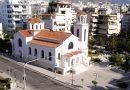 Οναός της Αγίας Βαρβάρας Παλαιού Φαλήρου διοργανώνει εθελοντική αιμοδοσία