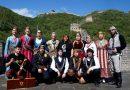 Οι Πόντιοι της «Μαύρης Θάλασσας» χόρεψαν στο Σινικό Τείχος (ΕΙΚΟΝΕΣ)