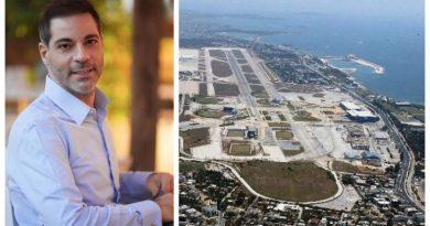 Δήμος Αλίμου: Αυτή είναι η αλήθεια για το Ελληνικό και τον «εκτρωματικό φορέα»