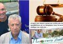 Νέα Σμύρνη: Έρχονται αγωγές για ανυπόστατες κατηγορίες